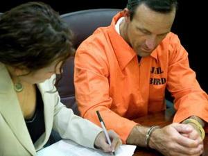 судебный психолог